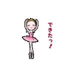 可愛く踊るバレリーナ~励ましの言葉編~(個別スタンプ:06)