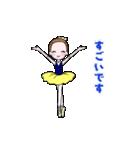 可愛く踊るバレリーナ~励ましの言葉編~(個別スタンプ:08)