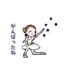 可愛く踊るバレリーナ~励ましの言葉編~(個別スタンプ:09)
