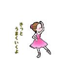可愛く踊るバレリーナ~励ましの言葉編~(個別スタンプ:10)