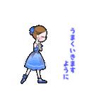 可愛く踊るバレリーナ~励ましの言葉編~(個別スタンプ:11)