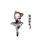 可愛く踊るバレリーナ~励ましの言葉編~(個別スタンプ:12)