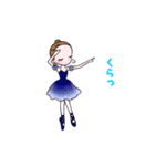 可愛く踊るバレリーナ~励ましの言葉編~(個別スタンプ:15)