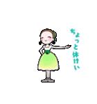 可愛く踊るバレリーナ~励ましの言葉編~(個別スタンプ:16)