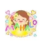 動く♪オリオリ☆フラガールズ(個別スタンプ:4)