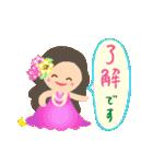 動く♪オリオリ☆フラガールズ(個別スタンプ:5)