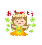 動く♪オリオリ☆フラガールズ(個別スタンプ:6)
