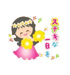 動く♪オリオリ☆フラガールズ(個別スタンプ:8)