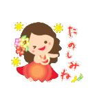 動く♪オリオリ☆フラガールズ(個別スタンプ:9)