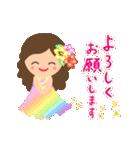 動く♪オリオリ☆フラガールズ(個別スタンプ:10)