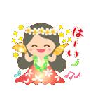 動く♪オリオリ☆フラガールズ(個別スタンプ:11)