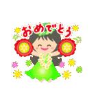 動く♪オリオリ☆フラガールズ(個別スタンプ:17)