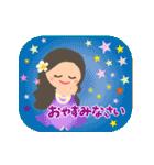 動く♪オリオリ☆フラガールズ(個別スタンプ:20)