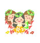 動く♪オリオリ☆フラガールズ(個別スタンプ:21)