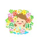 動く♪オリオリ☆フラガールズ(個別スタンプ:24)