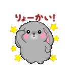 たれ耳うさぎさん☆ホーランドロップイヤー(個別スタンプ:02)