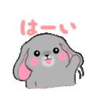たれ耳うさぎさん☆ホーランドロップイヤー(個別スタンプ:5)