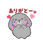 たれ耳うさぎさん☆ホーランドロップイヤー(個別スタンプ:07)