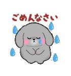 たれ耳うさぎさん☆ホーランドロップイヤー(個別スタンプ:08)