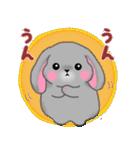 たれ耳うさぎさん☆ホーランドロップイヤー(個別スタンプ:10)