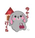 たれ耳うさぎさん☆ホーランドロップイヤー(個別スタンプ:18)
