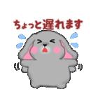 たれ耳うさぎさん☆ホーランドロップイヤー(個別スタンプ:19)