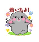 たれ耳うさぎさん☆ホーランドロップイヤー(個別スタンプ:20)