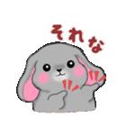 たれ耳うさぎさん☆ホーランドロップイヤー(個別スタンプ:32)