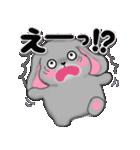 たれ耳うさぎさん☆ホーランドロップイヤー(個別スタンプ:34)