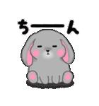 たれ耳うさぎさん☆ホーランドロップイヤー(個別スタンプ:35)