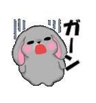 たれ耳うさぎさん☆ホーランドロップイヤー(個別スタンプ:36)