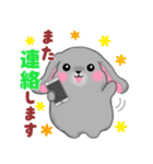 たれ耳うさぎさん☆ホーランドロップイヤー(個別スタンプ:38)