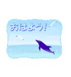 イルカと水滴文字(日本語版)(個別スタンプ:1)