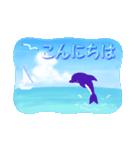 イルカと水滴文字(日本語版)(個別スタンプ:2)