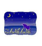 イルカと水滴文字(日本語版)(個別スタンプ:3)