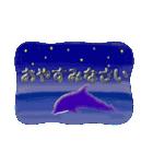 イルカと水滴文字(日本語版)(個別スタンプ:4)