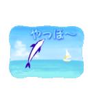 イルカと水滴文字(日本語版)(個別スタンプ:6)
