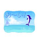 イルカと水滴文字(日本語版)(個別スタンプ:7)