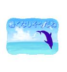 イルカと水滴文字(日本語版)(個別スタンプ:9)