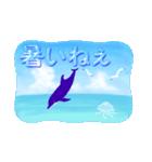イルカと水滴文字(日本語版)(個別スタンプ:10)