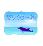 イルカと水滴文字(日本語版)(個別スタンプ:11)