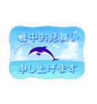 イルカと水滴文字(日本語版)(個別スタンプ:12)