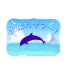 イルカと水滴文字(日本語版)(個別スタンプ:13)
