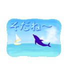 イルカと水滴文字(日本語版)(個別スタンプ:14)