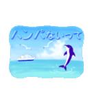 イルカと水滴文字(日本語版)(個別スタンプ:15)
