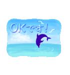 イルカと水滴文字(日本語版)(個別スタンプ:17)