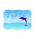 イルカと水滴文字(日本語版)(個別スタンプ:18)