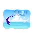 イルカと水滴文字(日本語版)(個別スタンプ:19)