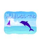 イルカと水滴文字(日本語版)(個別スタンプ:20)