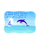 イルカと水滴文字(日本語版)(個別スタンプ:21)